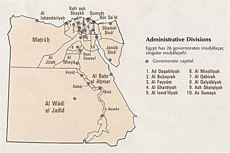 Деления египта размер карты 72 2 кб