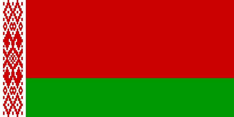 герб беларуси фото