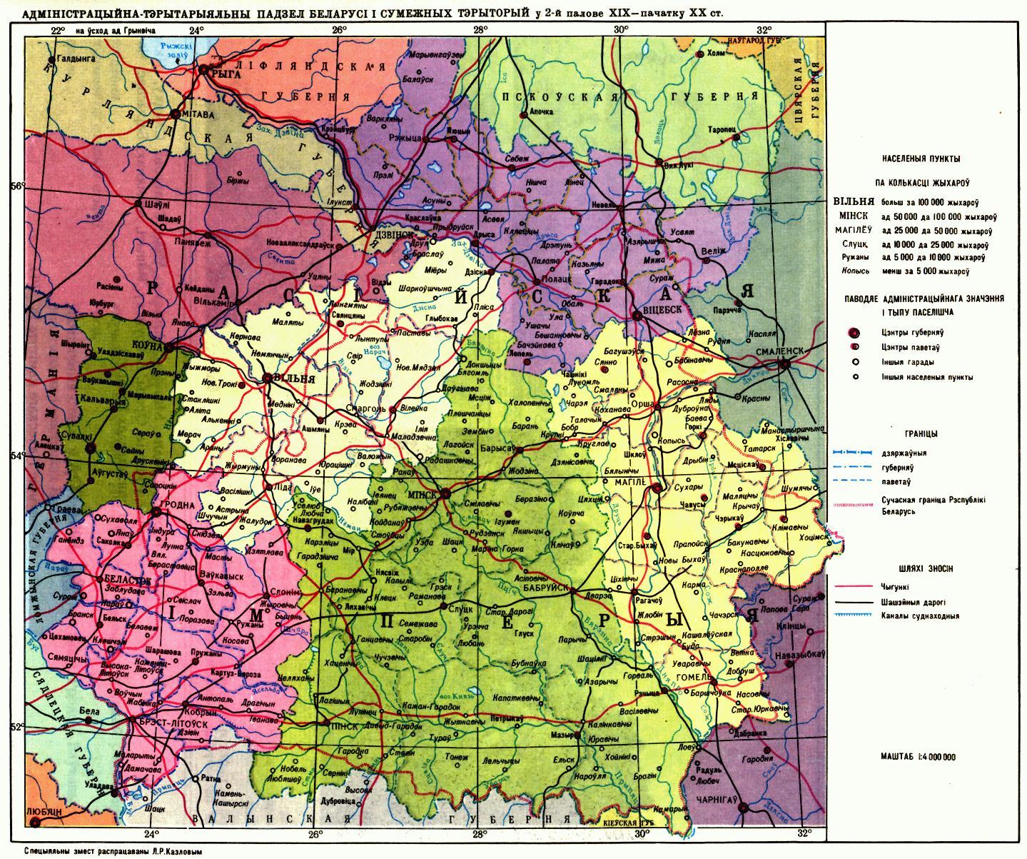Карты, полезные при поиске пути в страну ан-нибарийа (ориентация двух первых карт южная)