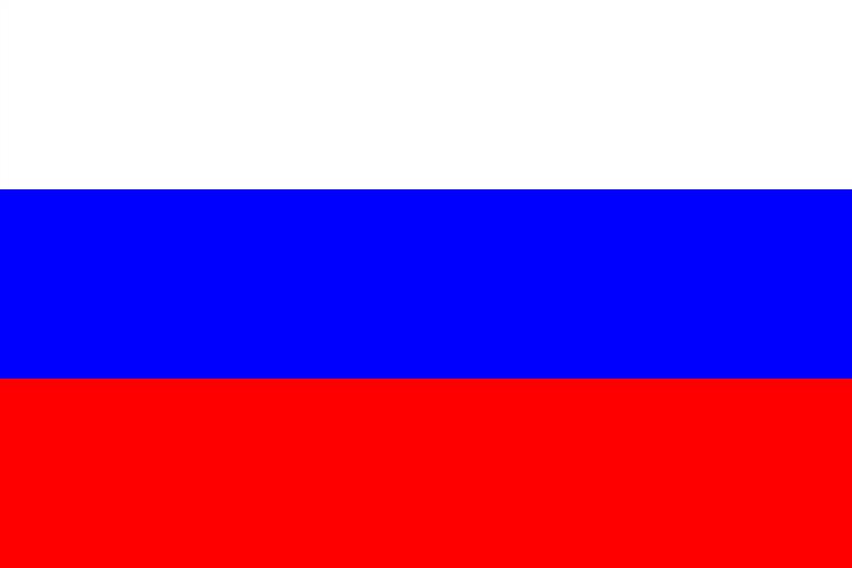 символы россии флаг