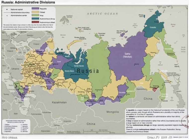 Карта России административного