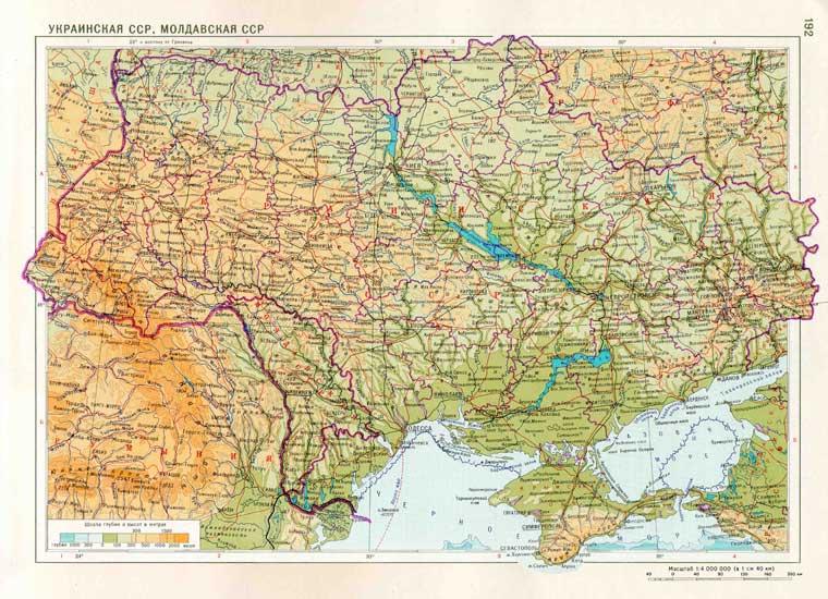 карты рек украины скачать